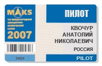 Платиновая виза продажа карта Ярославль